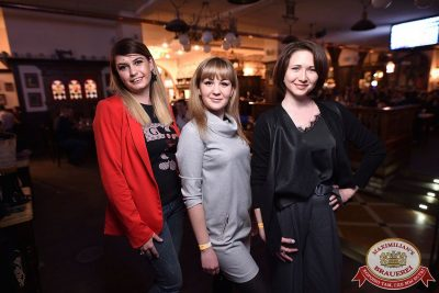 «Дыхание ночи»: Astero project (Санкт-Петербург), 23 марта 2018 - Ресторан «Максимилианс» Уфа - 40