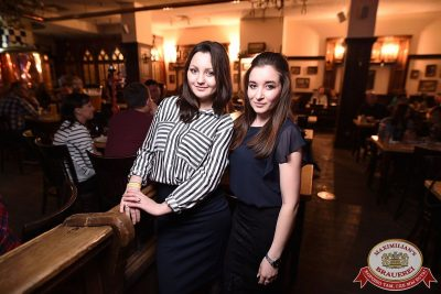 «Дыхание ночи»: Astero project (Санкт-Петербург), 23 марта 2018 - Ресторан «Максимилианс» Уфа - 41