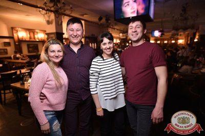 «Дыхание ночи»: Astero project (Санкт-Петербург), 23 марта 2018 - Ресторан «Максимилианс» Уфа - 43