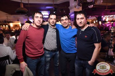«Дыхание ночи»: Astero project (Санкт-Петербург), 23 марта 2018 - Ресторан «Максимилианс» Уфа - 47