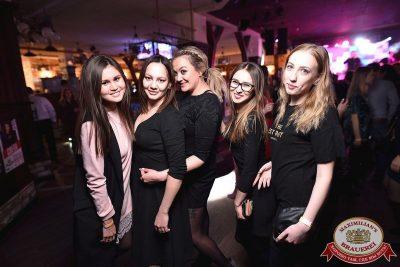 «Дыхание ночи»: Astero project (Санкт-Петербург), 23 марта 2018 - Ресторан «Максимилианс» Уфа - 48