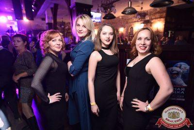 «Дыхание ночи»: Astero project (Санкт-Петербург), 23 марта 2018 - Ресторан «Максимилианс» Уфа - 49