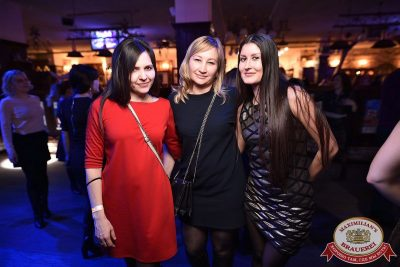 «Дыхание ночи»: Astero project (Санкт-Петербург), 23 марта 2018 - Ресторан «Максимилианс» Уфа - 50