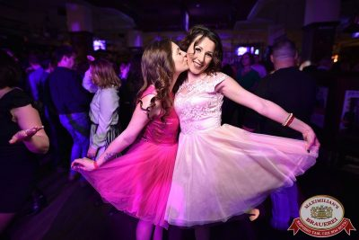 «Дыхание ночи»: Astero project (Санкт-Петербург), 23 марта 2018 - Ресторан «Максимилианс» Уфа - 51