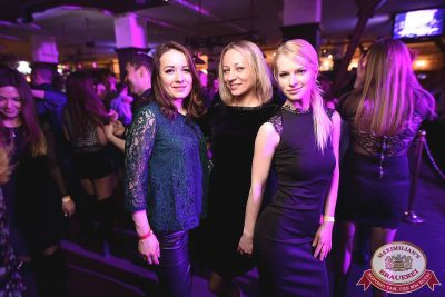 «Дыхание ночи»: Astero project (Санкт-Петербург), 23 марта 2018 - Ресторан «Максимилианс» Уфа - 53