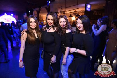 «Дыхание ночи»: Astero project (Санкт-Петербург), 23 марта 2018 - Ресторан «Максимилианс» Уфа - 54