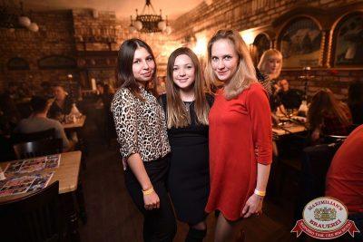 «Дыхание ночи»: Astero project (Санкт-Петербург), 23 марта 2018 - Ресторан «Максимилианс» Уфа - 55