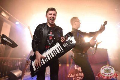 «Дыхание ночи»: Astero project (Санкт-Петербург), 23 марта 2018 - Ресторан «Максимилианс» Уфа - 6
