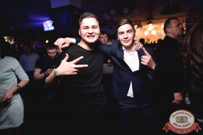 «Дыхание ночи»: Astero project (Санкт-Петербург), 23 марта 2018 - Ресторан «Максимилианс» Уфа - 60
