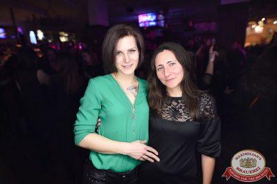 «Дыхание ночи»: Astero project (Санкт-Петербург), 23 марта 2018 - Ресторан «Максимилианс» Уфа - 63