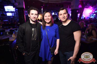 «Дыхание ночи»: Astero project (Санкт-Петербург), 23 марта 2018 - Ресторан «Максимилианс» Уфа - 66