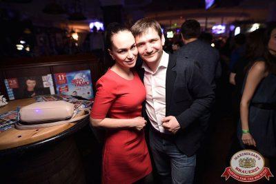 «Дыхание ночи»: Astero project (Санкт-Петербург), 23 марта 2018 - Ресторан «Максимилианс» Уфа - 8