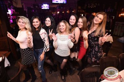 Мисс «Максимилианс», 7 апреля 2018 - Ресторан «Максимилианс» Уфа - 102