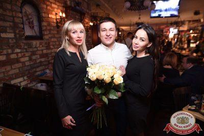Мисс «Максимилианс», 7 апреля 2018 - Ресторан «Максимилианс» Уфа - 103