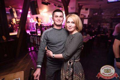 Мисс «Максимилианс», 7 апреля 2018 - Ресторан «Максимилианс» Уфа - 104