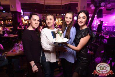 Мисс «Максимилианс», 7 апреля 2018 - Ресторан «Максимилианс» Уфа - 106