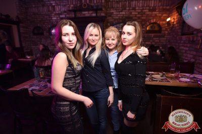 Мисс «Максимилианс», 7 апреля 2018 - Ресторан «Максимилианс» Уфа - 107
