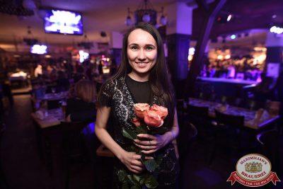 Мисс «Максимилианс», 7 апреля 2018 - Ресторан «Максимилианс» Уфа - 108