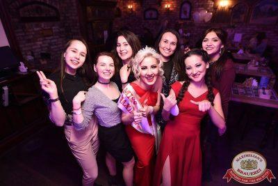 Мисс «Максимилианс», 7 апреля 2018 - Ресторан «Максимилианс» Уфа - 109