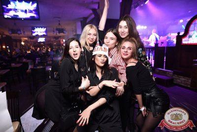 Мисс «Максимилианс», 7 апреля 2018 - Ресторан «Максимилианс» Уфа - 110