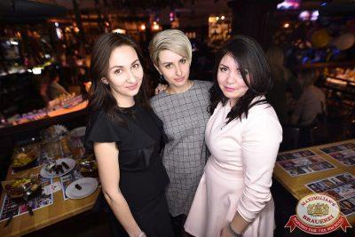Мисс «Максимилианс», 7 апреля 2018 - Ресторан «Максимилианс» Уфа - 113