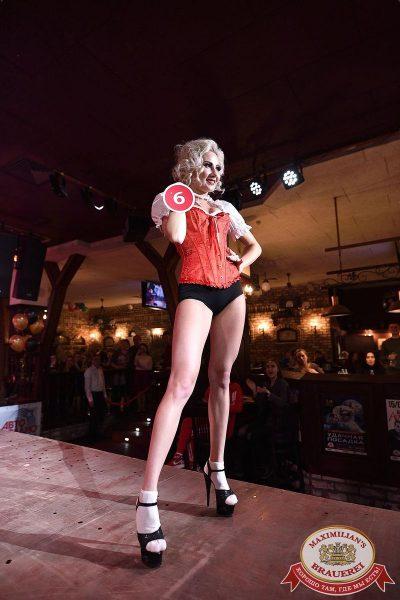 Мисс «Максимилианс», 7 апреля 2018 - Ресторан «Максимилианс» Уфа - 13