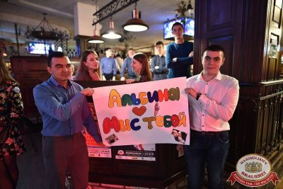 Мисс «Максимилианс», 7 апреля 2018 - Ресторан «Максимилианс» Уфа - 14