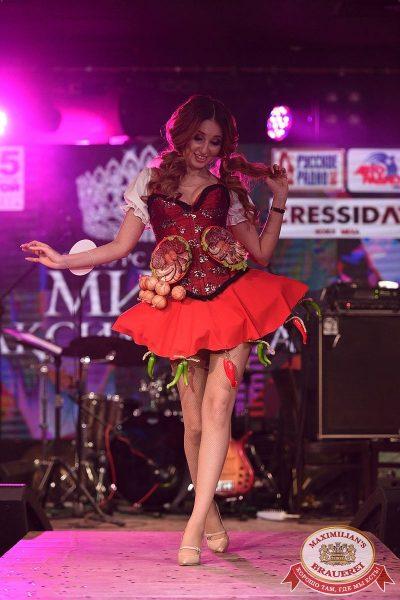 Мисс «Максимилианс», 7 апреля 2018 - Ресторан «Максимилианс» Уфа - 16