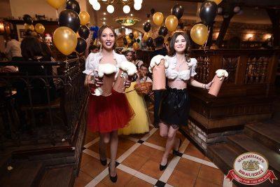 Мисс «Максимилианс», 7 апреля 2018 - Ресторан «Максимилианс» Уфа - 2