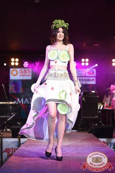Мисс «Максимилианс», 7 апреля 2018 - Ресторан «Максимилианс» Уфа - 20
