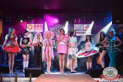 Мисс «Максимилианс», 7 апреля 2018 - Ресторан «Максимилианс» Уфа - 22