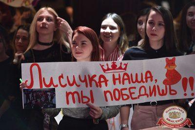 Мисс «Максимилианс», 7 апреля 2018 - Ресторан «Максимилианс» Уфа - 36