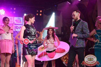Мисс «Максимилианс», 7 апреля 2018 - Ресторан «Максимилианс» Уфа - 39