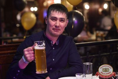 Мисс «Максимилианс», 7 апреля 2018 - Ресторан «Максимилианс» Уфа - 41