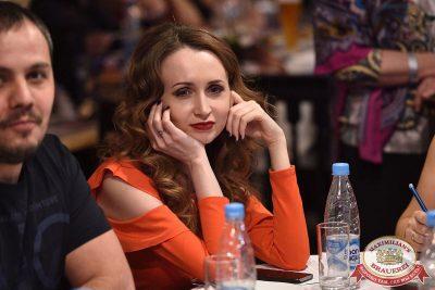 Мисс «Максимилианс», 7 апреля 2018 - Ресторан «Максимилианс» Уфа - 44