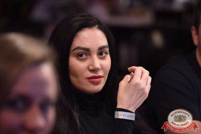 Мисс «Максимилианс», 7 апреля 2018 - Ресторан «Максимилианс» Уфа - 45