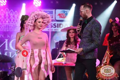 Мисс «Максимилианс», 7 апреля 2018 - Ресторан «Максимилианс» Уфа - 47