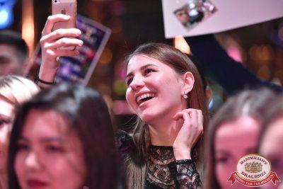 Мисс «Максимилианс», 7 апреля 2018 - Ресторан «Максимилианс» Уфа - 48