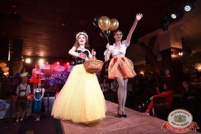 Мисс «Максимилианс», 7 апреля 2018 - Ресторан «Максимилианс» Уфа - 5