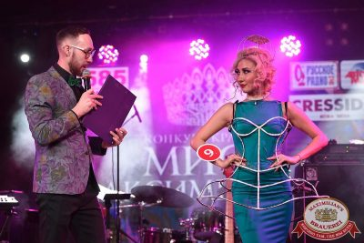 Мисс «Максимилианс», 7 апреля 2018 - Ресторан «Максимилианс» Уфа - 52