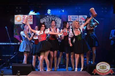 Мисс «Максимилианс», 7 апреля 2018 - Ресторан «Максимилианс» Уфа - 54