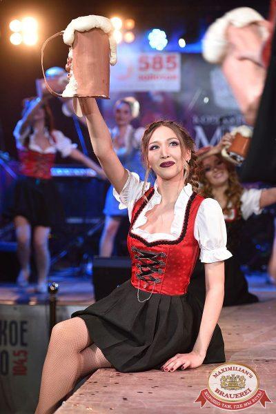 Мисс «Максимилианс», 7 апреля 2018 - Ресторан «Максимилианс» Уфа - 58