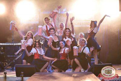 Мисс «Максимилианс», 7 апреля 2018 - Ресторан «Максимилианс» Уфа - 59