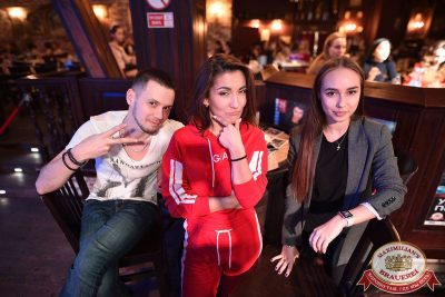 Мисс «Максимилианс», 7 апреля 2018 - Ресторан «Максимилианс» Уфа - 61