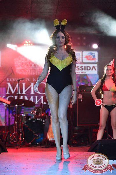 Мисс «Максимилианс», 7 апреля 2018 - Ресторан «Максимилианс» Уфа - 62