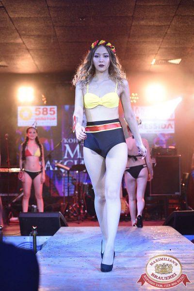 Мисс «Максимилианс», 7 апреля 2018 - Ресторан «Максимилианс» Уфа - 64