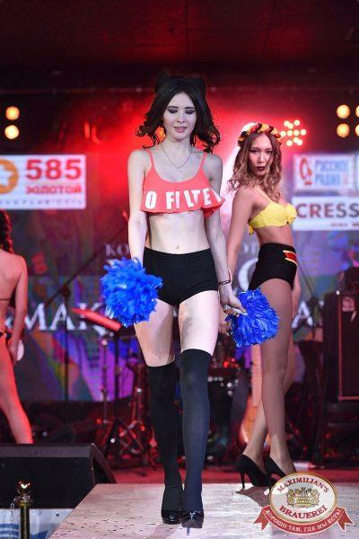 Мисс «Максимилианс», 7 апреля 2018 - Ресторан «Максимилианс» Уфа - 65