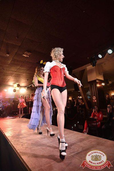 Мисс «Максимилианс», 7 апреля 2018 - Ресторан «Максимилианс» Уфа - 7
