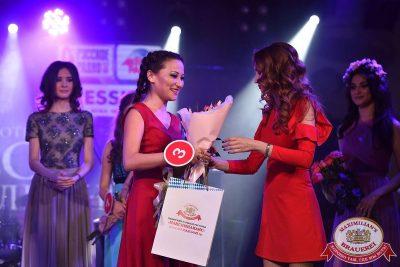 Мисс «Максимилианс», 7 апреля 2018 - Ресторан «Максимилианс» Уфа - 71