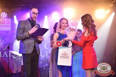Мисс «Максимилианс», 7 апреля 2018 - Ресторан «Максимилианс» Уфа - 75